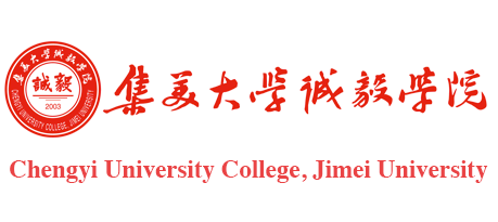 Chengyi University College